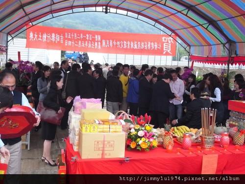 [竹北] 仁發建築開發「藏綠」開工動土典禮 2012-02-15 009