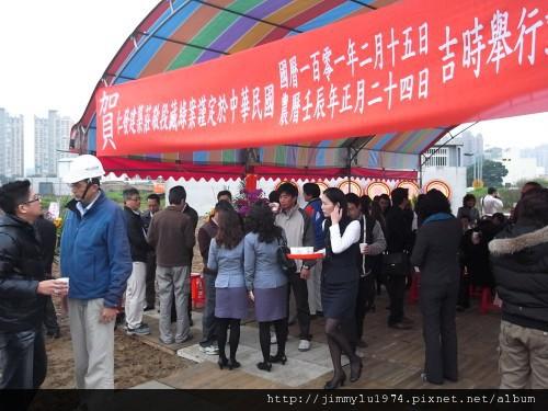[竹北] 仁發建築開發「藏綠」開工動土典禮 2012-02-15 010
