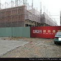 [竹東] 基礎建設「富邑」2012-03-02 002 基地現況