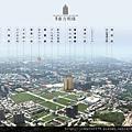 [新竹] 富宇機構‧盛大建設「東方明珠」2012-03-06 003