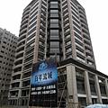 [竹北] 鼎毅建設「百年流域」2012-03-13 001