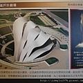 [竹北] 港洲建設「港洲森觀」2012-03-14 043