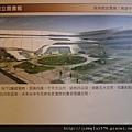 [竹北] 港洲建設「港洲森觀」2012-03-14 044
