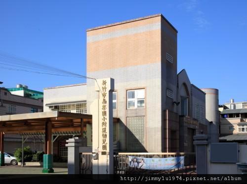 [新竹] 宏家建設「圓周綠」2012-03-15 008 幼兒園