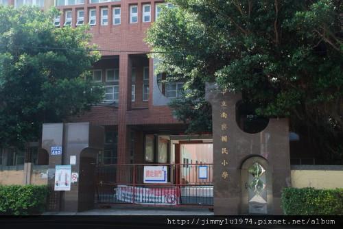 [新竹] 宏家建設「圓周綠」2012-03-15 006 南華國小