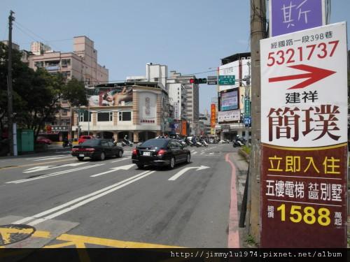 [新竹] 巨城購物中心周邊踏查 2012-03-16 057
