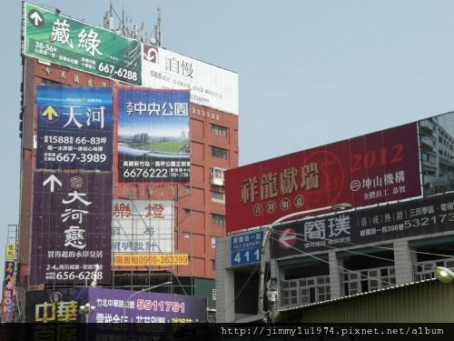 [新竹] 巨城購物中心周邊踏查 2012-03-16 061