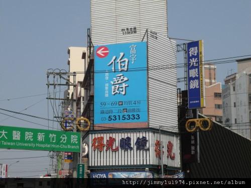 [新竹] 巨城購物中心周邊踏查 2012-03-16 063