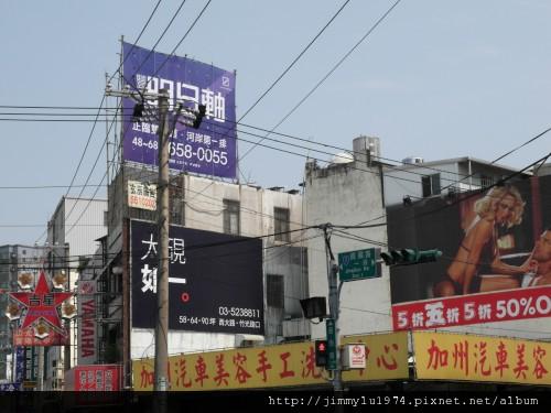 [新竹] 巨城購物中心周邊踏查 2012-03-16 064