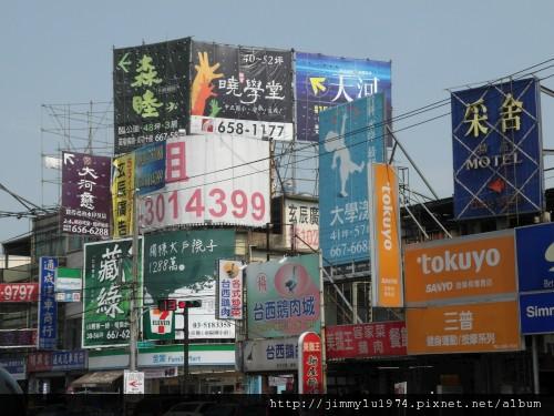 [新竹] 巨城購物中心周邊踏查 2012-03-16 065