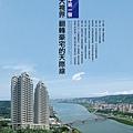 [竹北] 豐邑建設「明日軸」2012-04-03 018