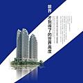[竹北] 豐邑建設「明日軸」2012-04-03 019