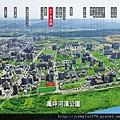[竹北] 富宇機構‧盛亞建設「富宇水涵園」2012-04-18 001 空拍合成參考圖