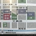 [竹北] 坤山建設「坤山科達」2012-04-18 004 接待中心位置參考圖