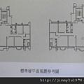 [竹北] 坤山建設「坤山科達」2012-04-18 006 標準層平面參考圖