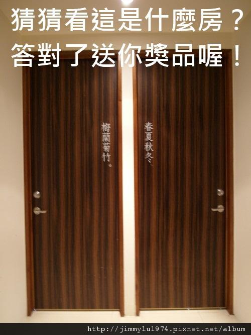[台中] 谷野會館2012-04-16 061