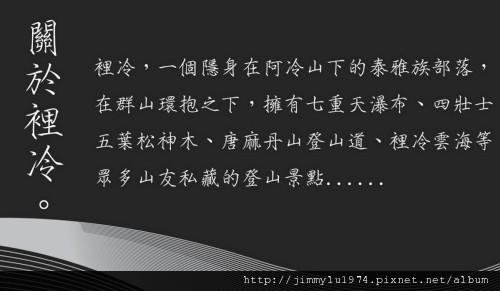 [台中] 谷野會館簡介(谷野會館提供)2012-04-20 002