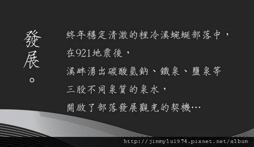 [台中] 谷野會館簡介(谷野會館提供)2012-04-20 005
