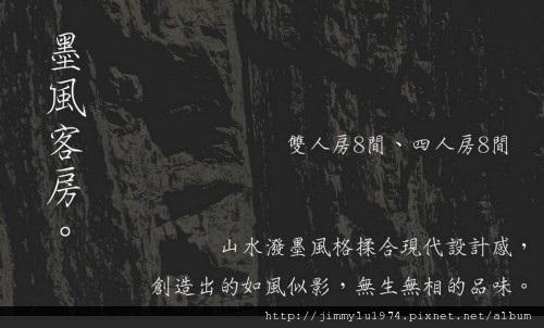 [台中] 谷野會館簡介(谷野會館提供)2012-04-20 017