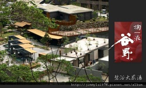 [台中] 谷野會館簡介(谷野會館提供)2012-04-20 022