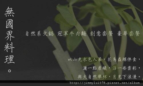 [台中] 谷野會館簡介(谷野會館提供)2012-04-20 026
