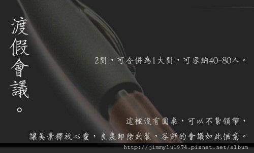[台中] 谷野會館簡介(谷野會館提供)2012-04-20 032