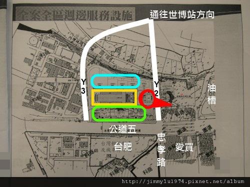 [新竹] 世博園區規劃案(翻拍)2012-04-19 002