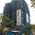 [竹北] 暘陞建設「極品苑」結構體2012-04-18 001