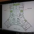 [新竹] 大買家公司「樓擇院」2012-04-20 001
