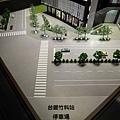 [新竹] 大買家公司「樓擇院」2012-04-26 015