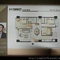 [新竹] 鴻築建設「MM21」2012-04-25 003
