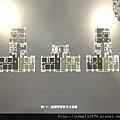 [竹北] 椰寶建設「曉學堂」2012-05-02 006