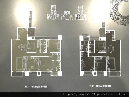 [竹北] 椰寶建設「曉學堂」2012-05-02 010