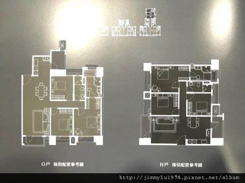 [竹北] 椰寶建設「曉學堂」2012-05-02 011