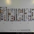 [竹東] 又一山建設「見素」2012-05-17 014