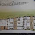 [竹東] 又一山建設「見素」2012-05-17 010