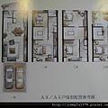 [竹東] 又一山建設「見素」2012-05-17 012