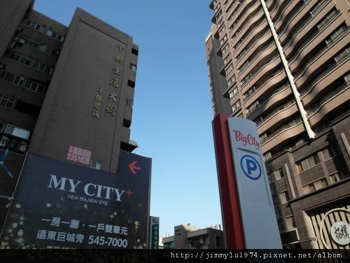 [新竹] Big City巨城購物中心 2012-05-13 021