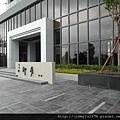 [竹北] 昌禾開發建設「印月」2012-05-30 008