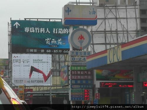 [竹北] 街景2012-05-30