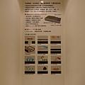 [竹北] 竹風建設、吉美建設「竹風吉美」2012-06-03 032