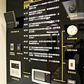 [竹北] 竹風建設、吉美建設「竹風吉美」2012-06-03 031