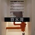 [竹北] 竹風建設、吉美建設「竹風吉美」2012-06-03 033