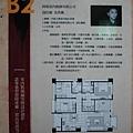[竹北] 寶誠建設「Mr.大千」2012-06-04 015