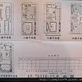 [新竹] 天竹建設「禮讚II」2012-06-06 034
