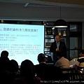 [新竹] 新竹縣建商公會「實價登錄影響」講座2012-06-12 005