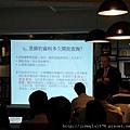 [新竹] 新竹縣建商公會「實價登錄影響」講座2012-06-12 006