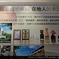 [新竹] 雄基建設「朗擎天」2012-06-05 020