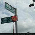 [竹北] 德鑫建設「A+7」立柱典禮2012-06-15 006