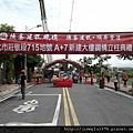 [竹北] 德鑫建設「A+7」立柱典禮2012-06-15 011